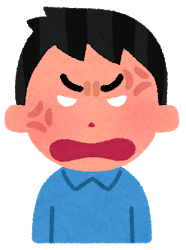 face_angry_man4.png